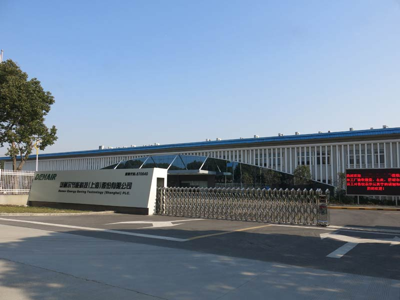screw air compressor manufacturer,High end air compressor manufacturer
