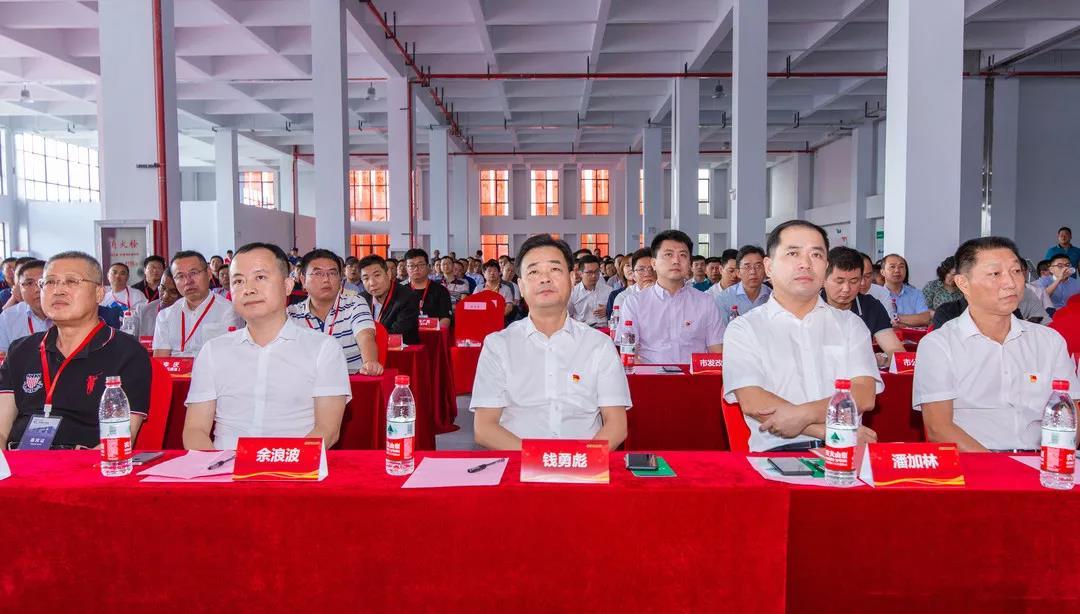 Opening ceremony of DENAIR new factory